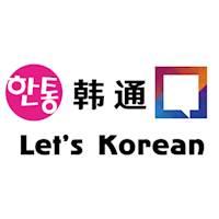 韩通LET'S KOREAN 运营