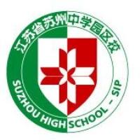 苏中园区校杨捷